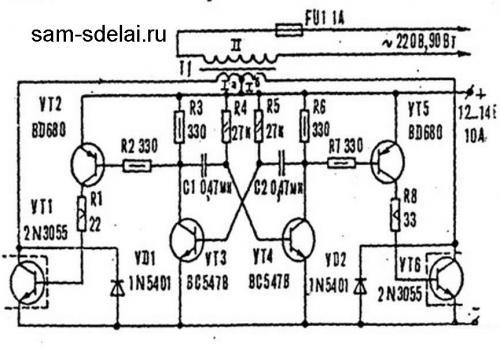 Как получить напряжение 220 Вольт от батарейки на 12 вольт