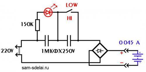 Зарядка для пальчиковых аккумуляторов и батареек