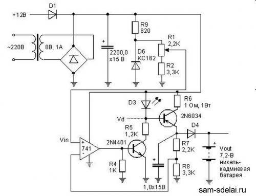 Автоматическое зарядное устройство для батареек