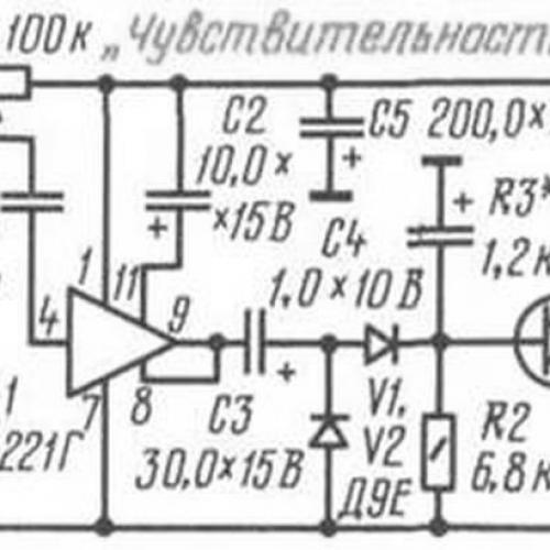 Прибор для обнаружения скрытой проводки