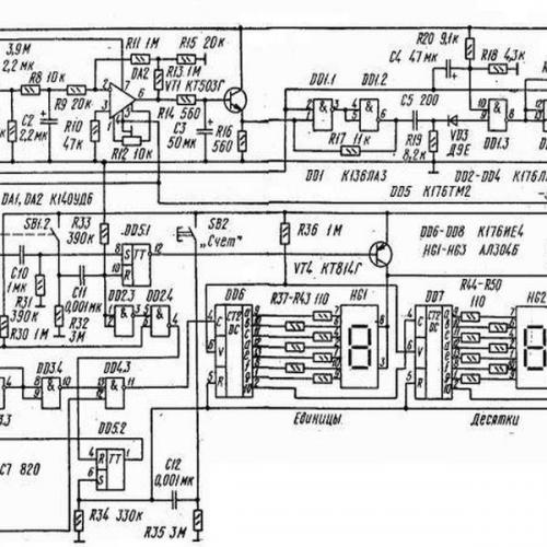 Самодельный электронный пульсометр