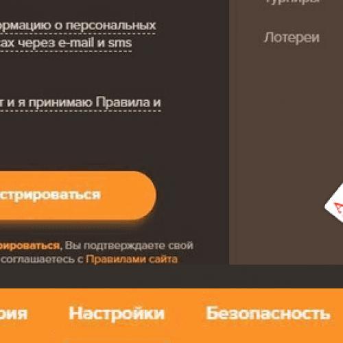 сайт sol casino