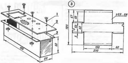Ручной металлоискатель
