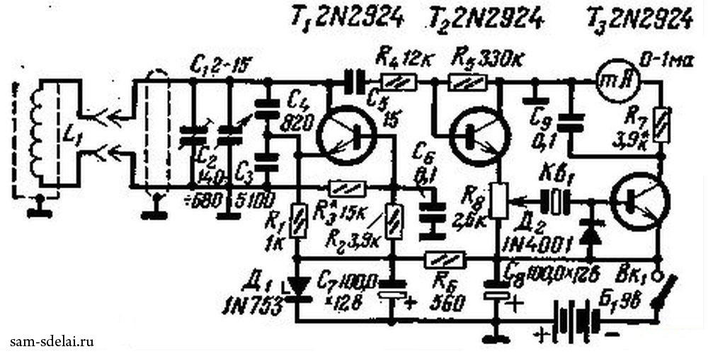 Металлоискатель своими руками на транзисторах