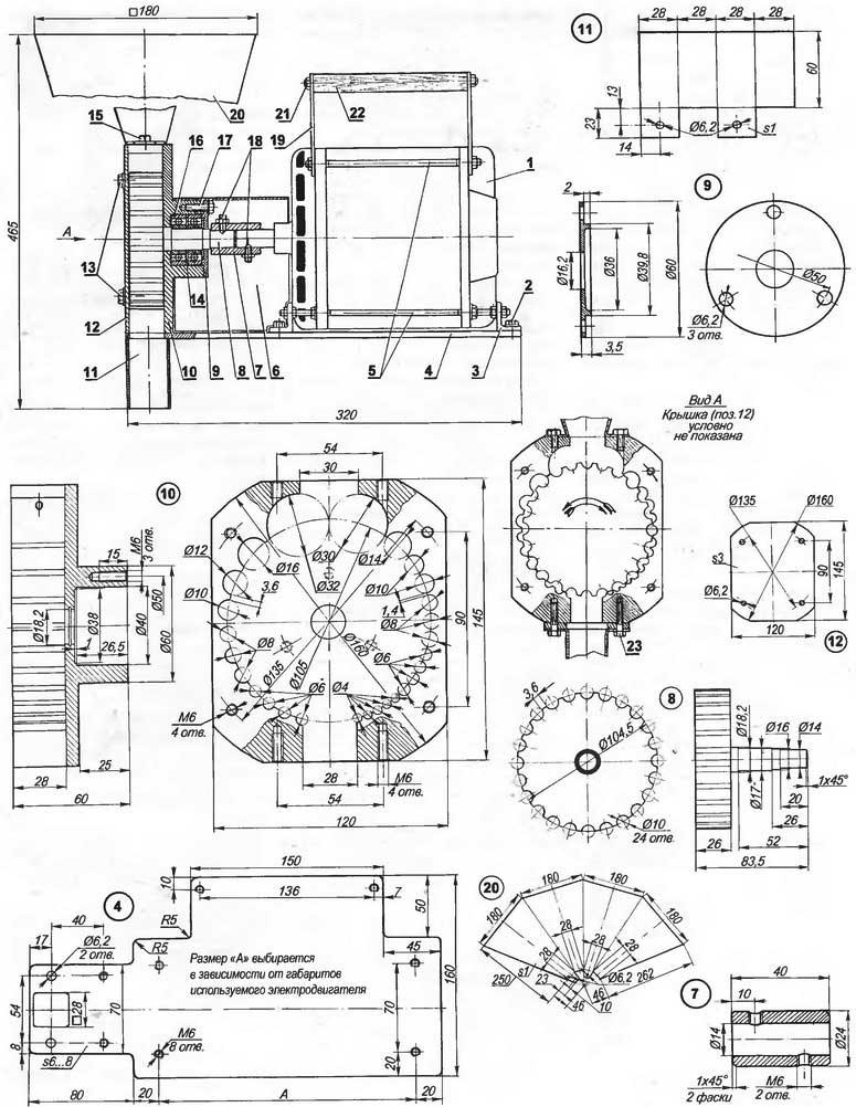 Как сделать мельницу для зерна своими руками чертежи
