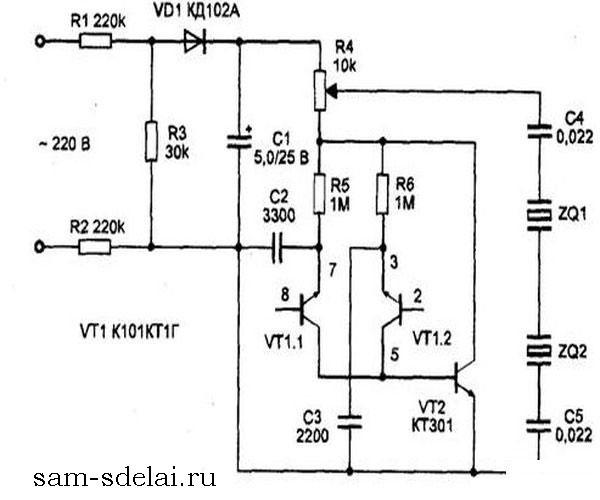 радиомикрофон с питанием от сети 220 вольт