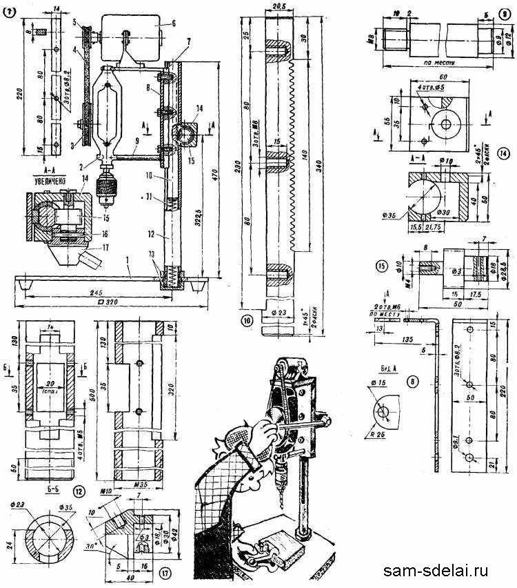 Самодельный сверлильный станок своими руками чертежи 33